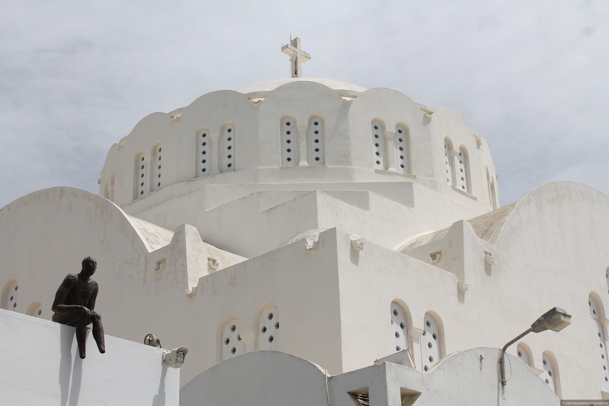 Купол собора Святой Марии в Фире., Санторини в деталях