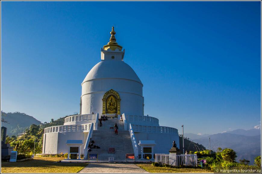 Shanti ступа в Покхара является первым World Peace Pagoda в Непале и семьдесят первой пагодой в мире, построенной Nipponzan-Myōhōji. Пагода 115 футов в высоту и 344 метров в диаметре.