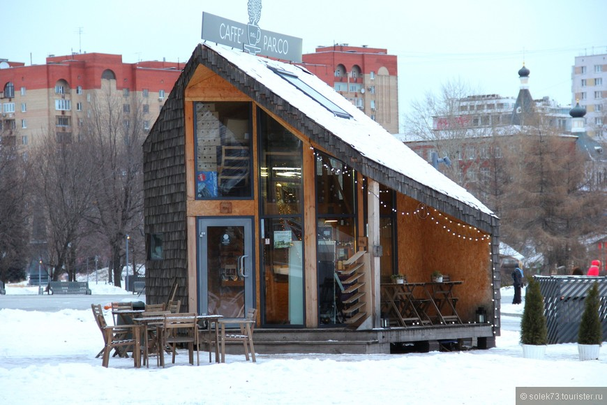Очень уютное мини-кофе....