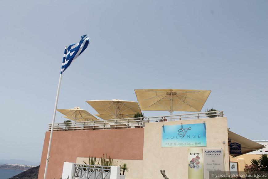 Крит 844.jpg