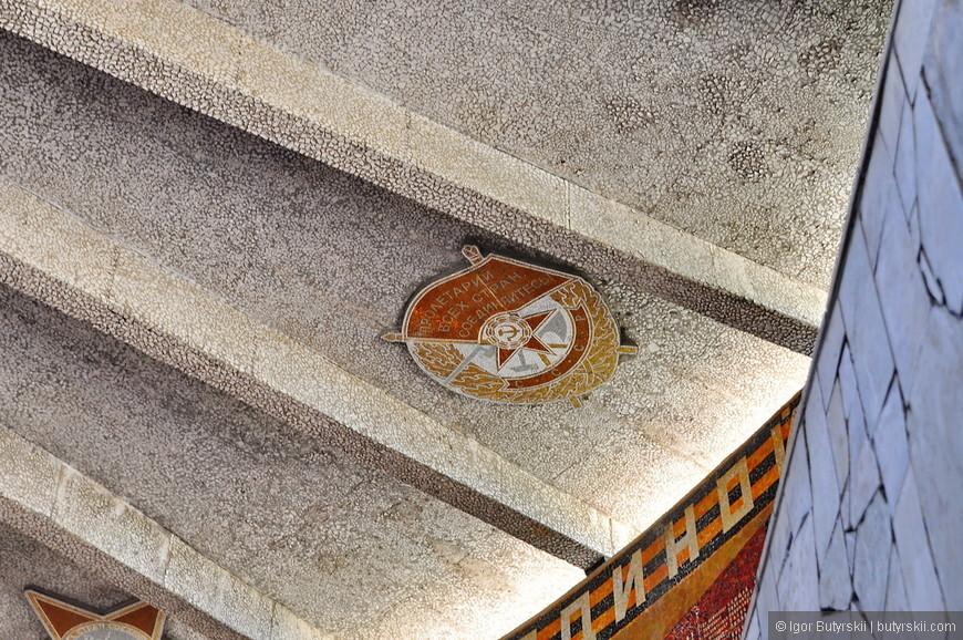 20. На потолке Зала выполнены макеты орденов и медалей СССР.