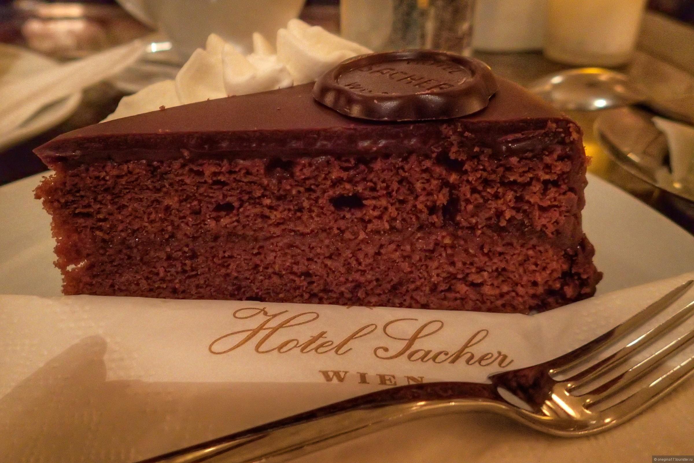 Захер торт настоящий