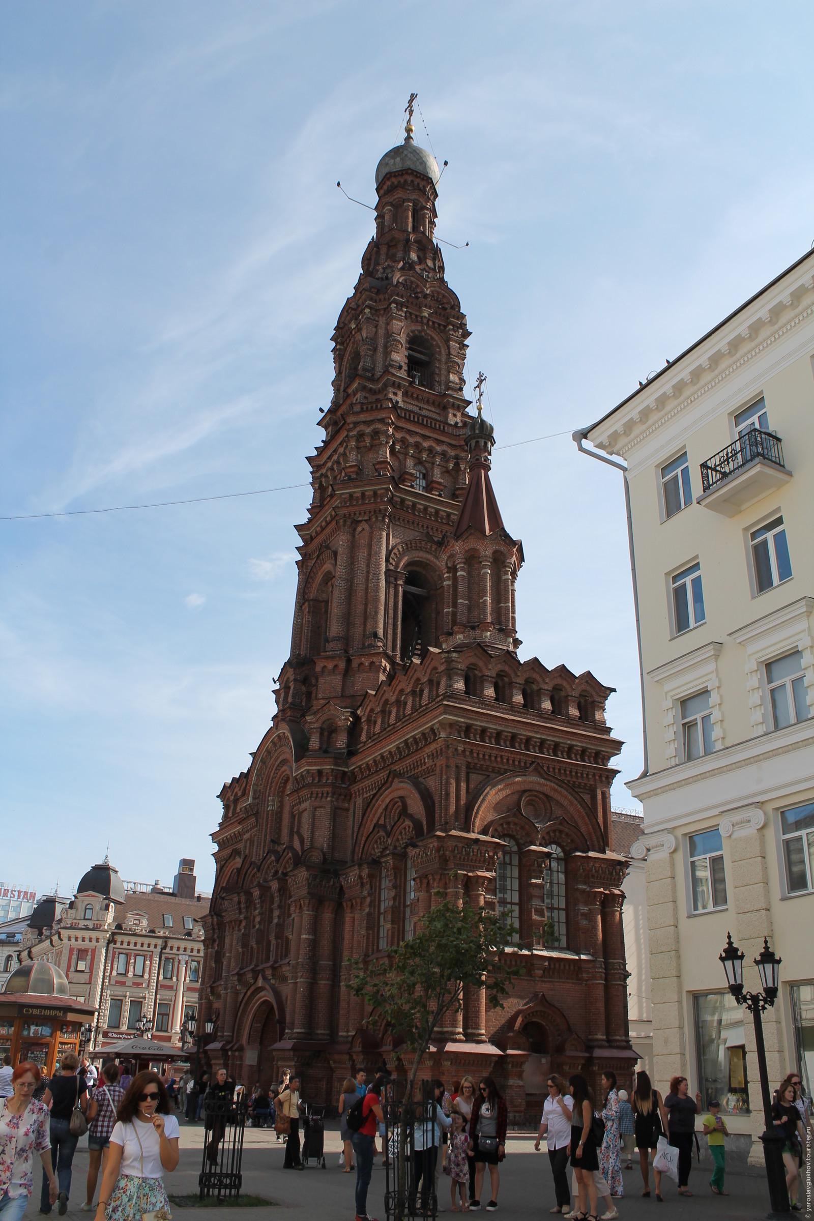 Богоявленская колокольня., Казань. Улица Баумана