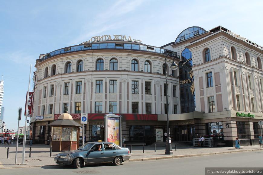 """Торговый центр """"Свита-Холл""""."""