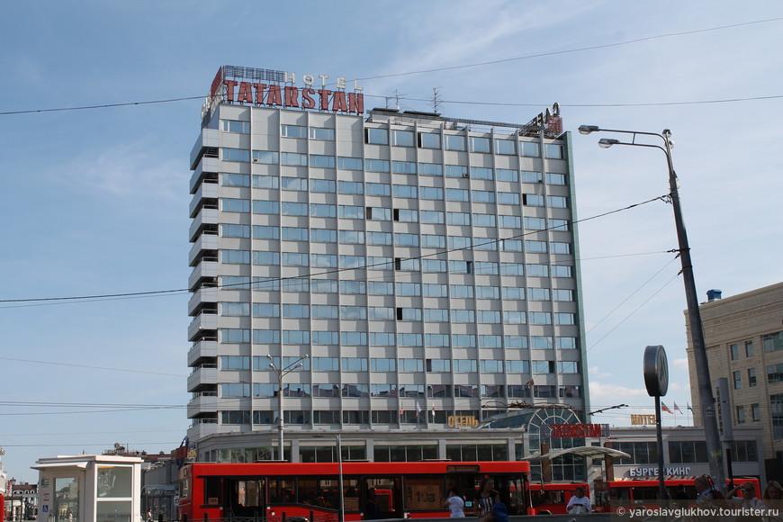 "Отель ""Татарстан""."