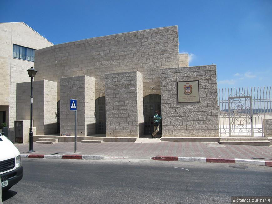 Граница с Палестинской автономией.