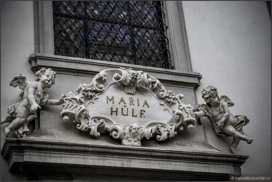 Ангелы над входом в храм напоминают о Деве  Марии - помощнице.
