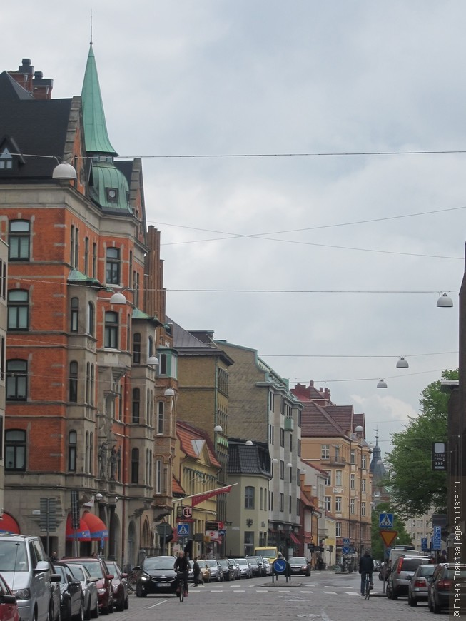 Улицы Мальмё