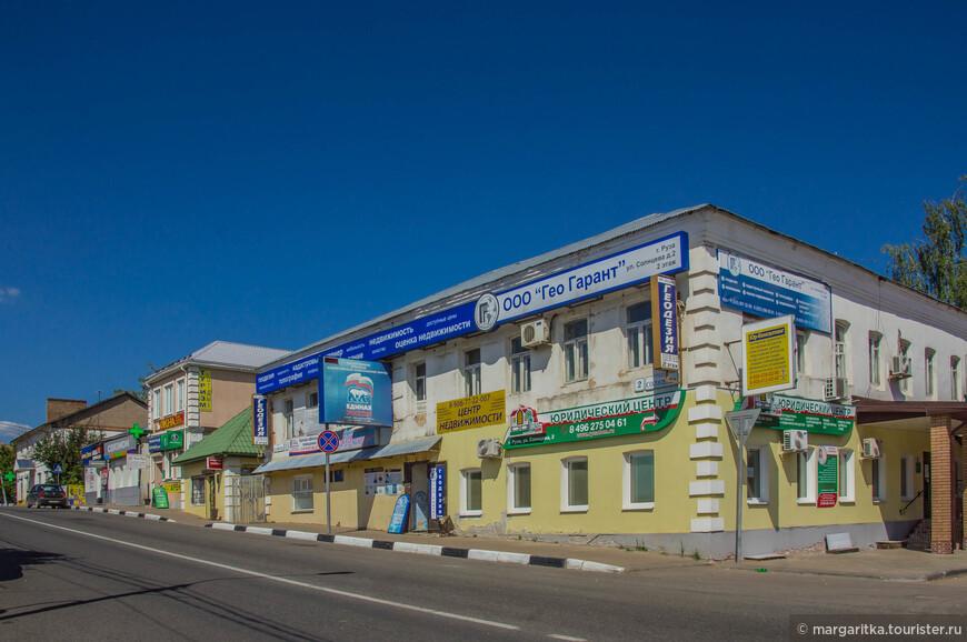 Аккуратненький и  уютный городок. ул. Светова гражданская архитектура (сохранившаяся) типична для середины 19 века.