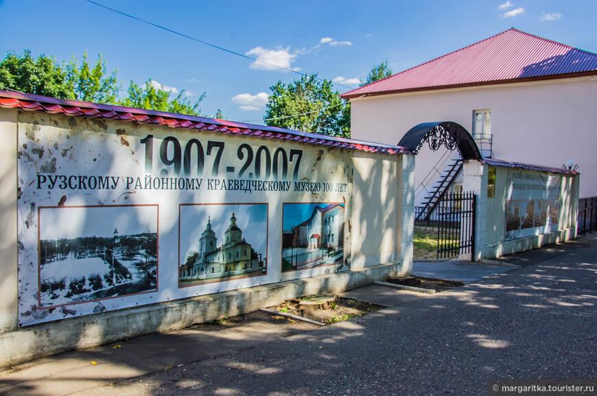 вот сюда надо входить на территорию Рузского краеведческого музея. Так как центральный вход не работает, а посмотреть экспозиции можно только со двора