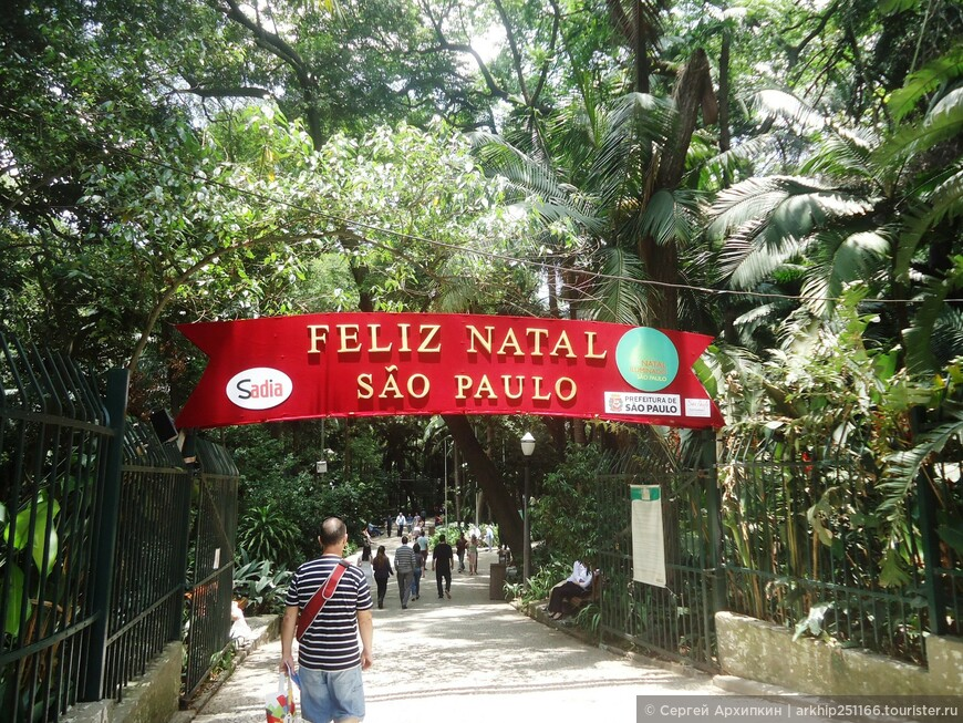 Вход в старинный парк Трианон бесплатный