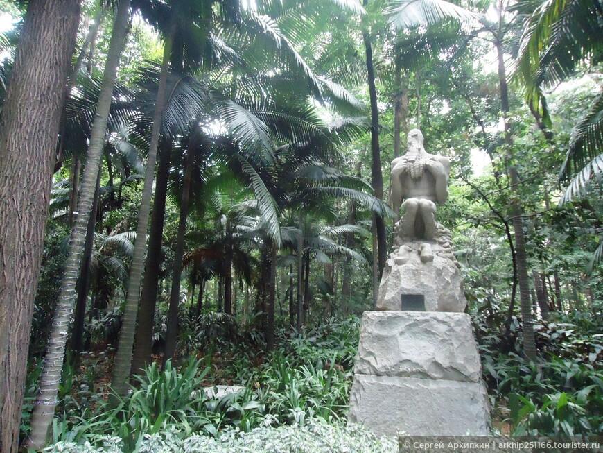 Парк Трианон в Сан-Паулу