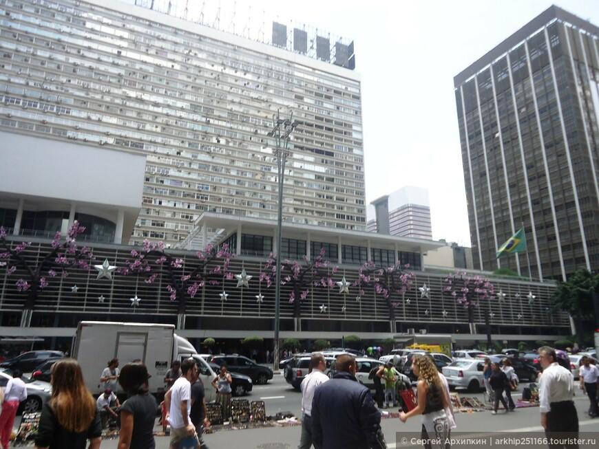Авеню Паулиста в Сан-Паулу