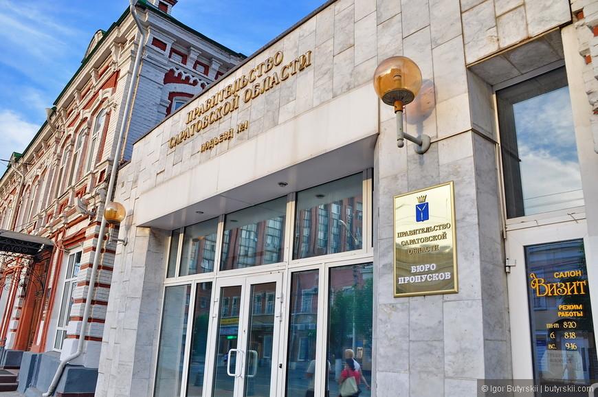 22. Очень скромное здание Правительства области.