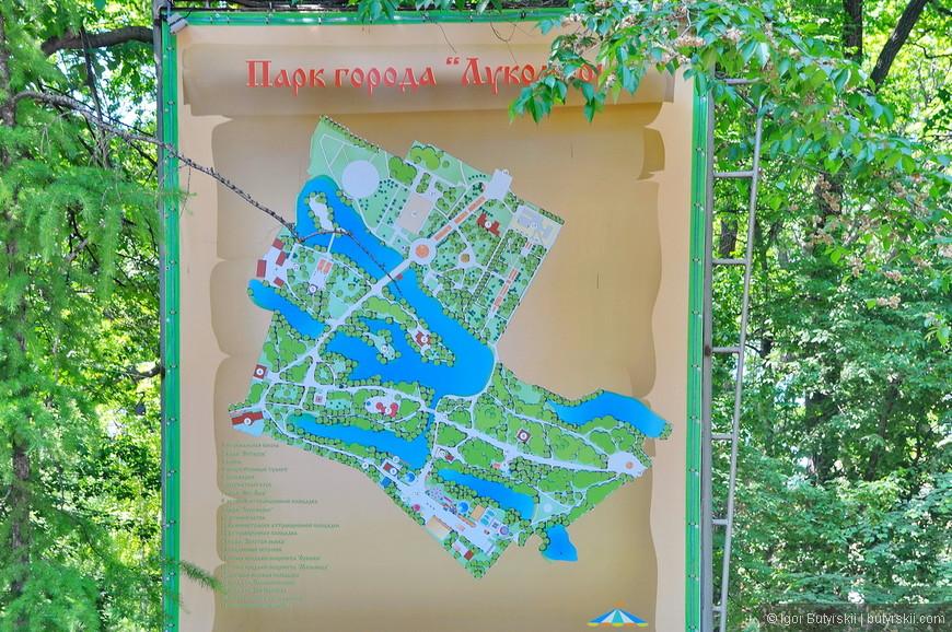 27. Удобная навигация по парку.