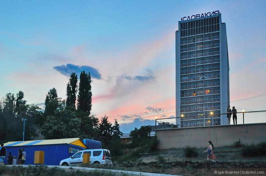 38. На набережной гостиница Словакия.
