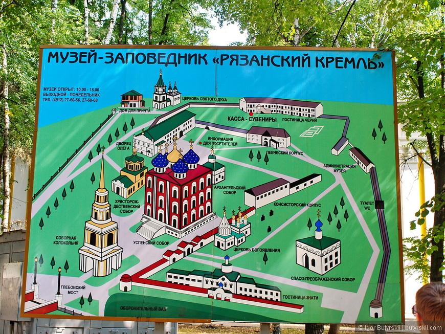 34. Навигация по кремлю.