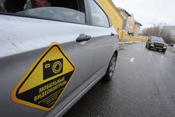 Новая система связи для «парконов» в Москве позволит снизить число некорректных штрафов