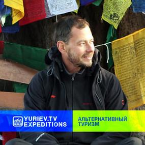 Тимофей Юрьев