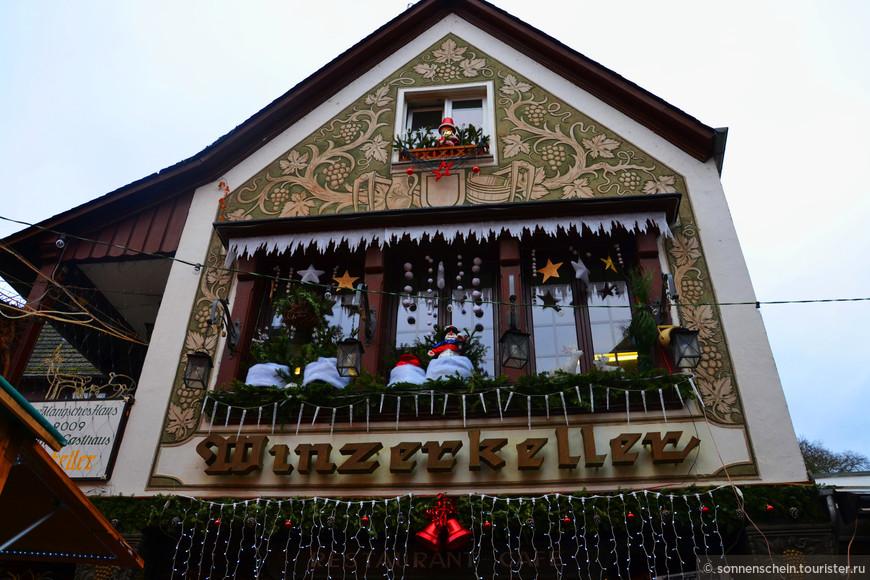 За счет потребления вина в Рюдесхайме живут населенные пункты всего средне рейнского региона, где разводят виноград и делают вино.