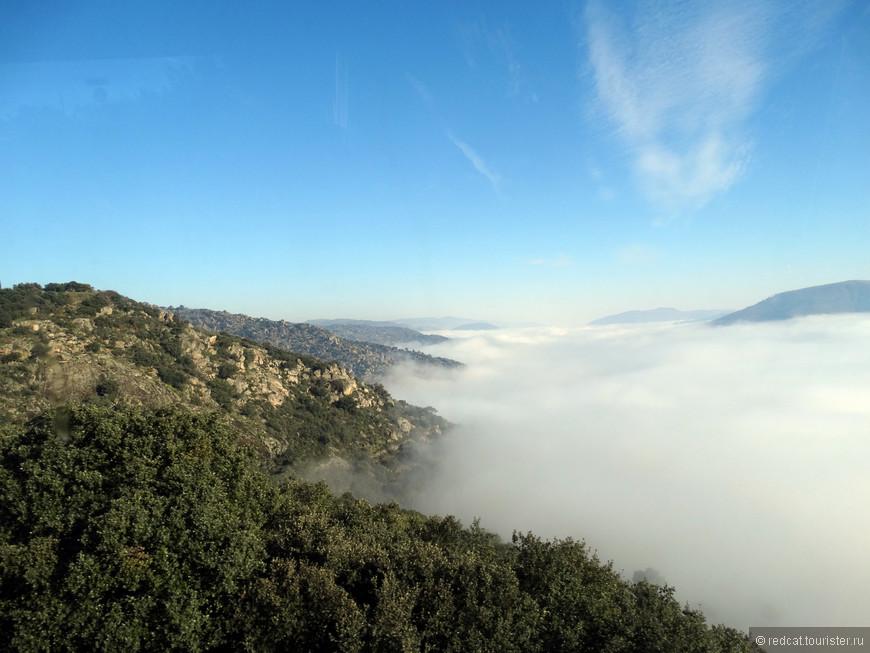 Над облаками красиво, а в нем самом сыро и противно!