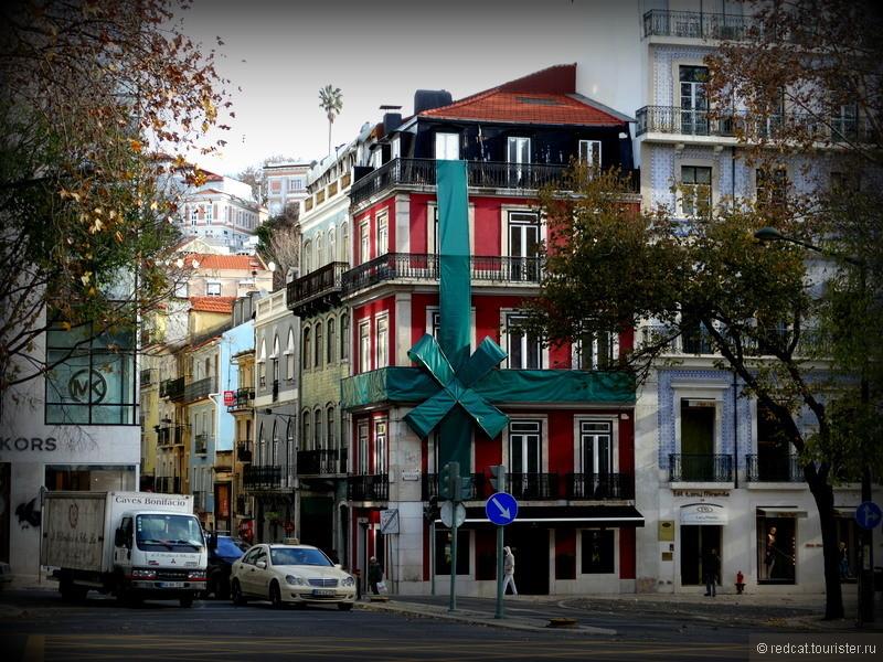 Подарочный набор из Лиссабона.