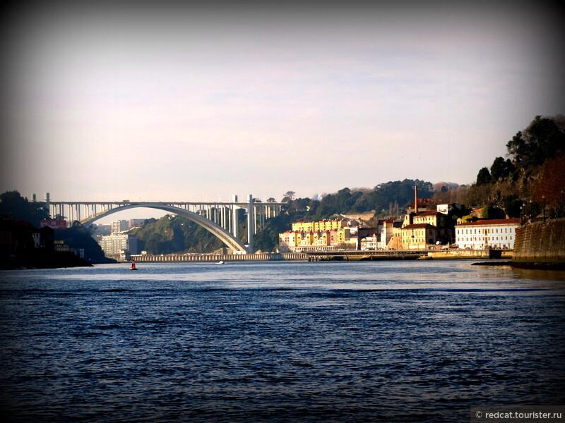 Речка Дору (Douro), очень занимательная!