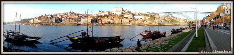 Набережная Порту.