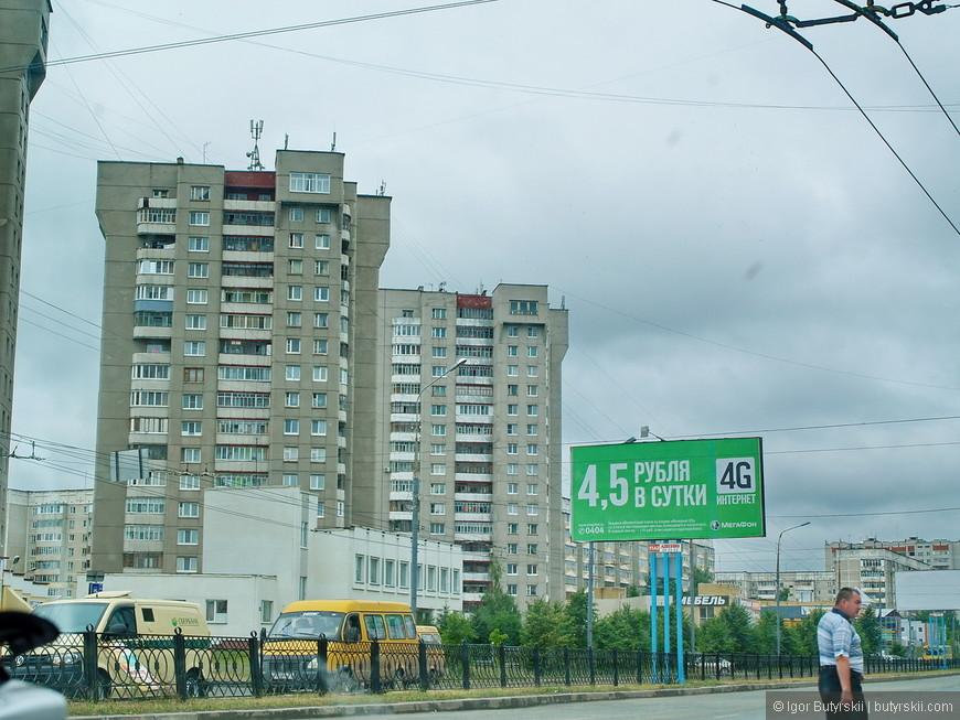 03. ...С ужасными советскими строениями.
