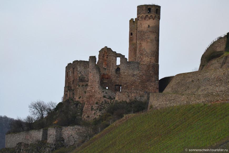 Руины Эренфельз возле Рюдесхайма. Крепость возвел в 1211г. Филлип фон Боланден по заказу архиепископа Майнца. В 1689г французы разрушили Эренфельз.