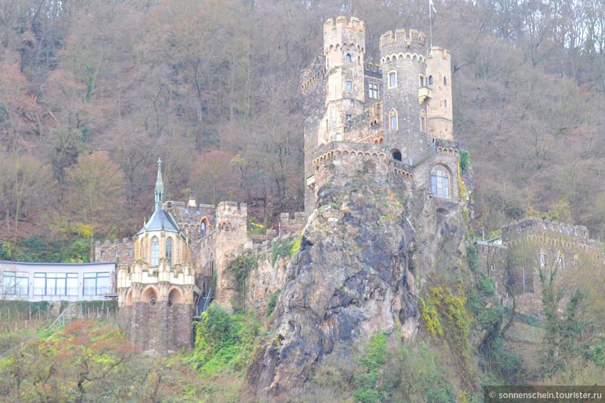 В конце 17века крепость пришла в упадок. В 1823г. принц Пруссии Фридрих Вильгейм приобрёл руины и поручил реконструировать сооружение в роскошную летнюю резиденцию.