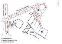 схема парковки.jpg