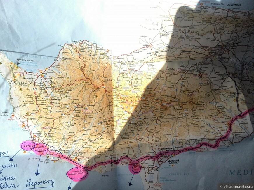 Окончание пути в городе Пафос.