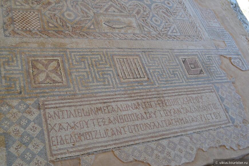 В конце надписи ясно читается имя Христос.