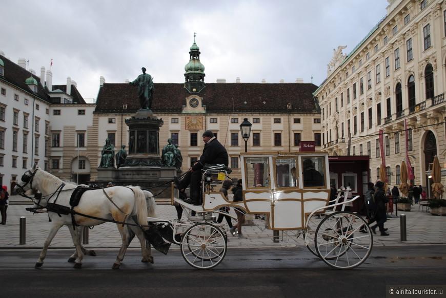 Дворцовый комплекс Хофбург является одной из самых знаменитых достопримечательностей Вены.