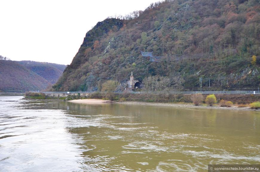 """С XVIII века долина Рейна, занесенная в список Всемирного Наследия ЮНЕСКО. """"Рейн-отец"""" воспет во многих немецких народных песнях, ему посвящали свое творчество поэты, композиторы и художники."""