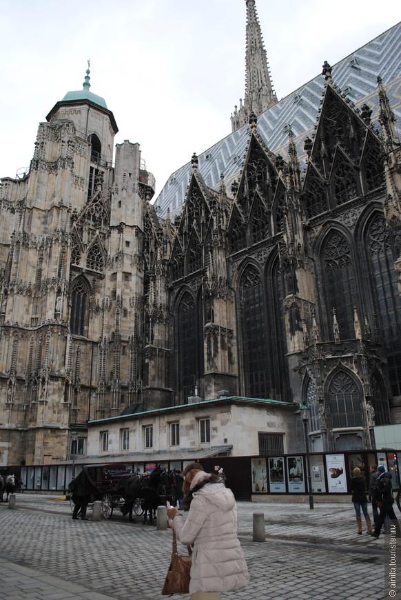 Собор Святого Стефана - главный Кафедральный собор Вены, католический символ города.