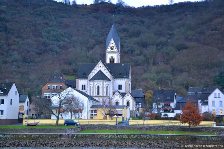 Долина Среднего Рейна – притягательная для туристов долина, раскинувшаяся вдоль реки на отрезке между Майнцом и Кёльном, с прекрасными ландшафтами, великолепными пейзажами, историческими городами и деревнями, замками, церквями и крепостями.