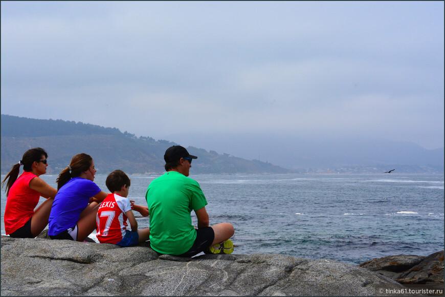 Чилийская семья на отдыхе. Созерцание.