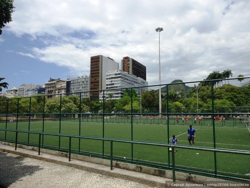 Спортивные площадки района Фламенго в Рио