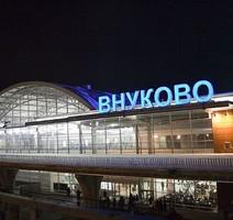 В аэропорту Внуково поставят экраны с прямой трансляцией московских пробок