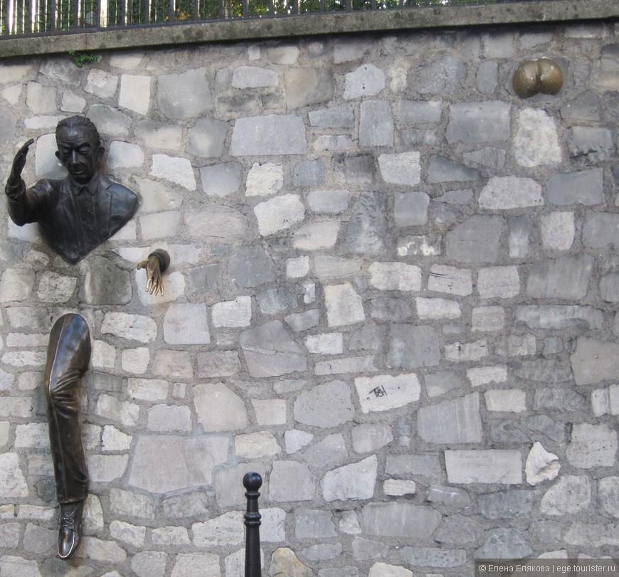 Монмартр - Проходящий сквозь стену, автор памятника Жан Маре (по роману его друга-автора)