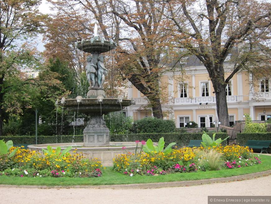 Сад на Елисейских Полях