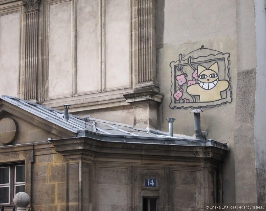 Дома Парижа