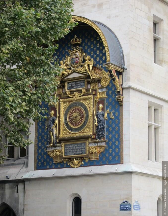 Часы на здании Консьержери - первые во Франции часы, установленные  около 1350 года.