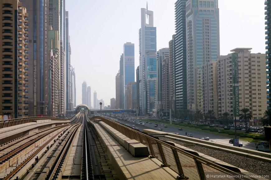 как добраться до фестиваль сити Дубай