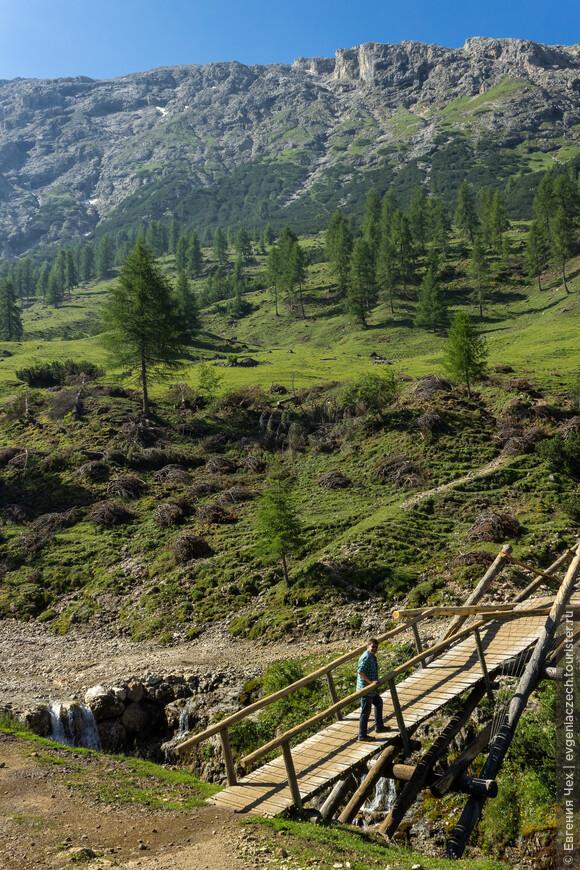 Мостик через ручей Frötschbach