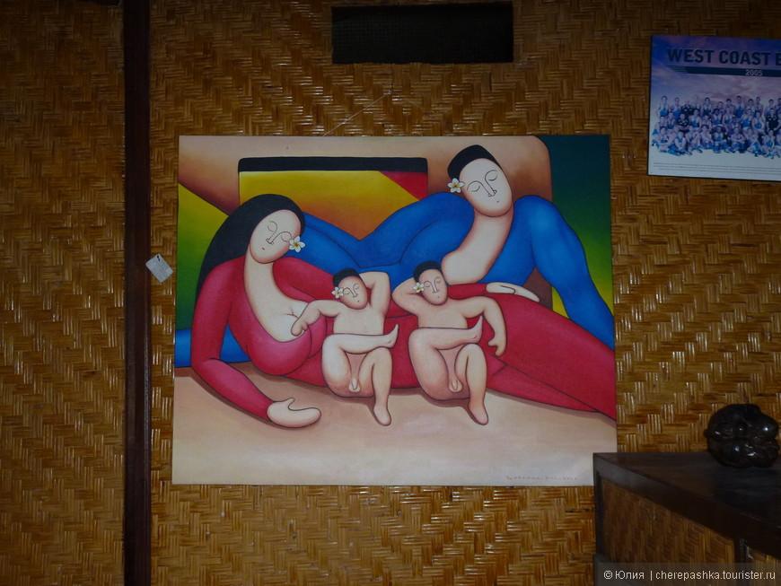 и как можно было повесит эту картину в кафе, нам так и не было понятно, зачем?