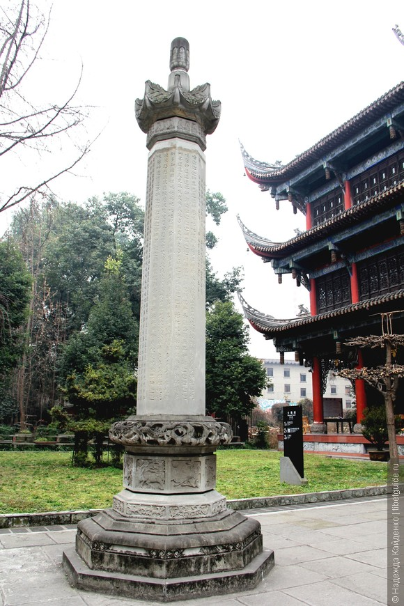 памятник на входе в главный молельный зал
