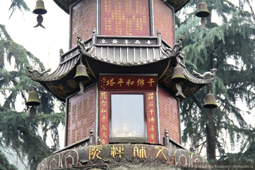 Здесь бронзовая статуя богини милосердия Гуаньинь, которая считается уникальной.